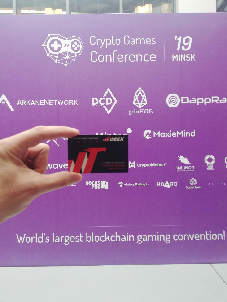 Deex отправились в Минск, где состоялась 3-я международная конференция, посвященная разработке блокчейн-игр