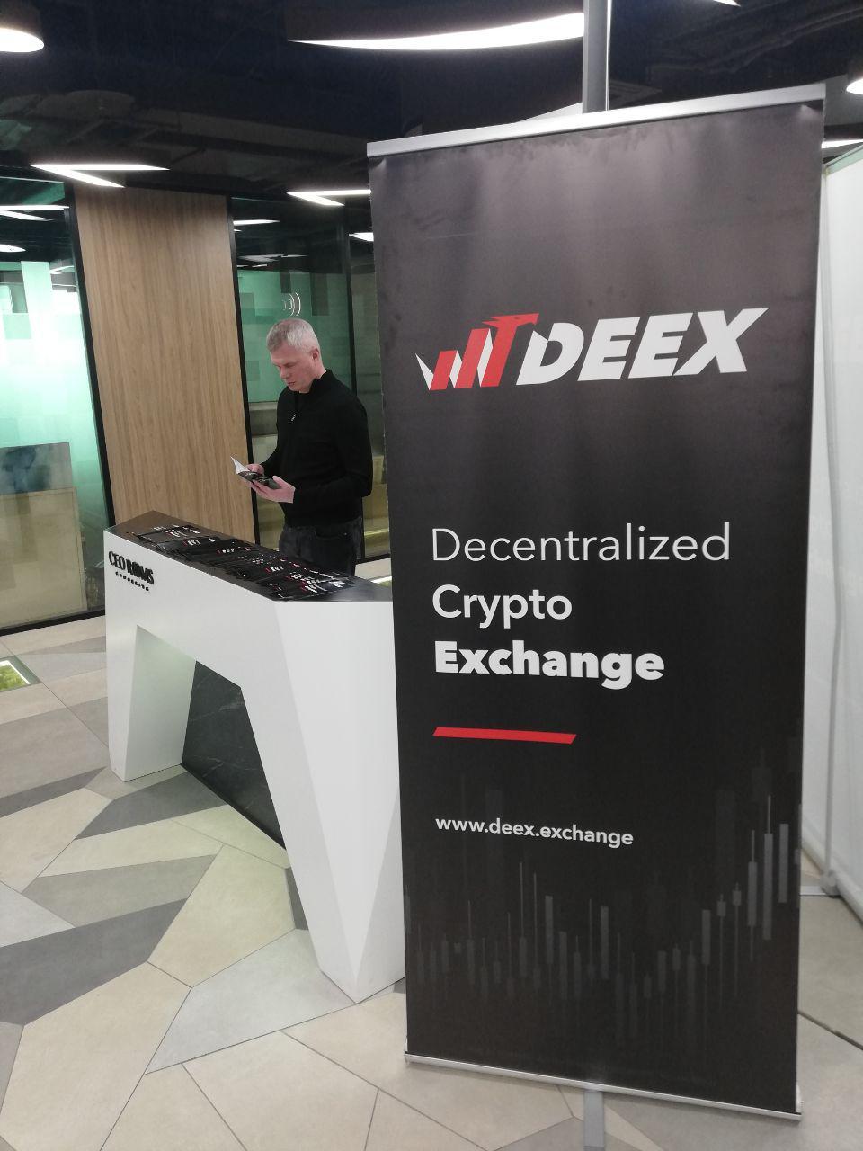 Хотим поблагодарить организаторов этого мероприятия и всех, кто нашел время и пришел рассказать о себе и узнать о возможностях, предоставляемых Deex Exchange