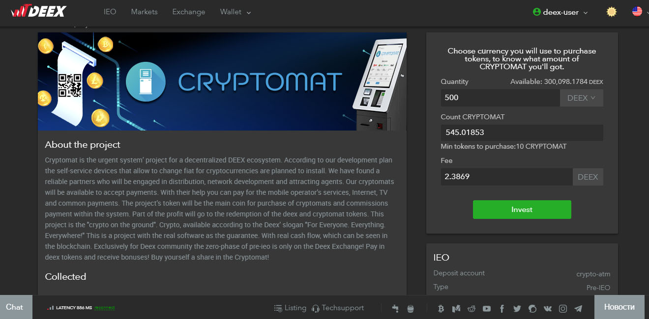 Taking part in Cryptomat pre-IEO is easy