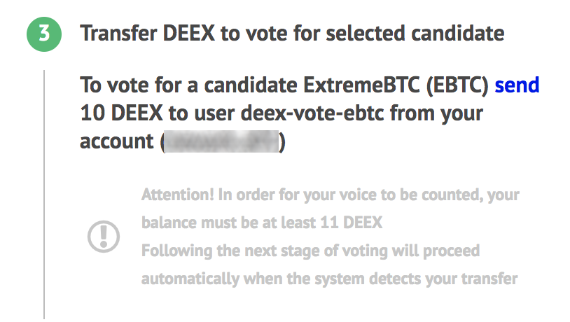After checking your account, the system offers you to transfer 10 deex to a specified address