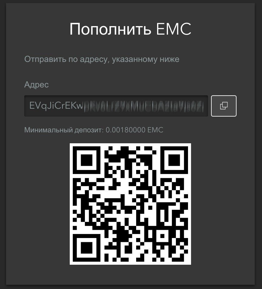 Cüzdanınıza girmeniz, mevcut para birimleri listesinden EMC'yi