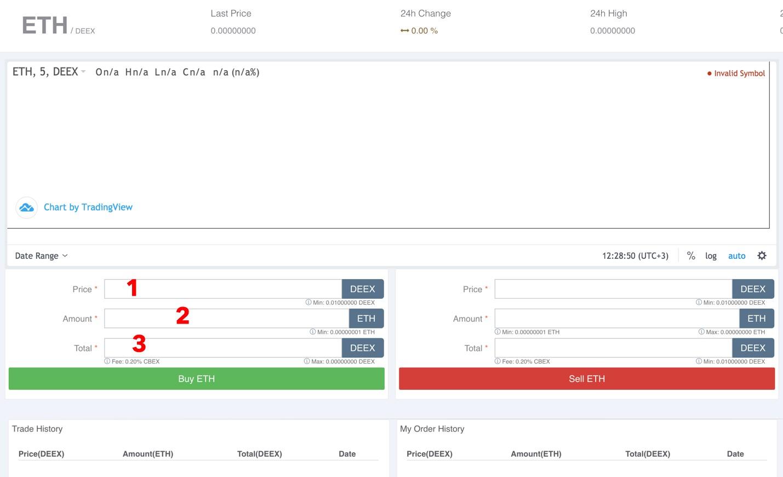 Buying deex tokens on cbex.exchange