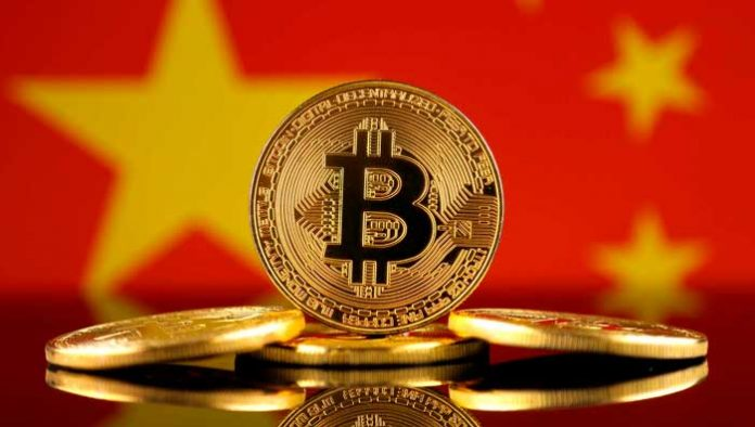 chinese bank, cryptocurrencies, Bitcoin