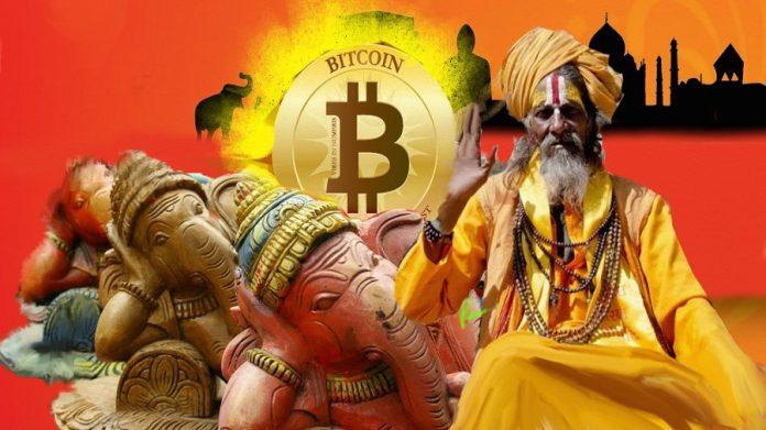 blockchain india, cryptocurrencies, bitcoin
