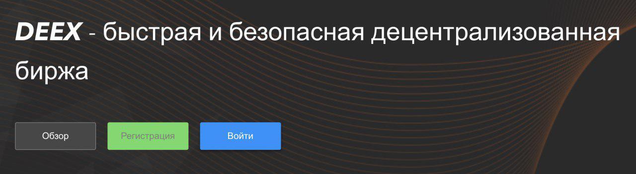 888tron, blockchain casino, tron casino