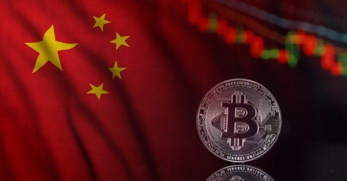 china, blockchain, exchange