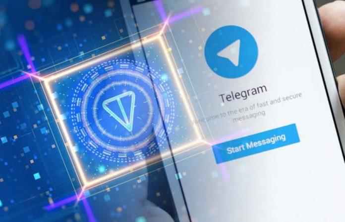 gram, ton, telegram ico