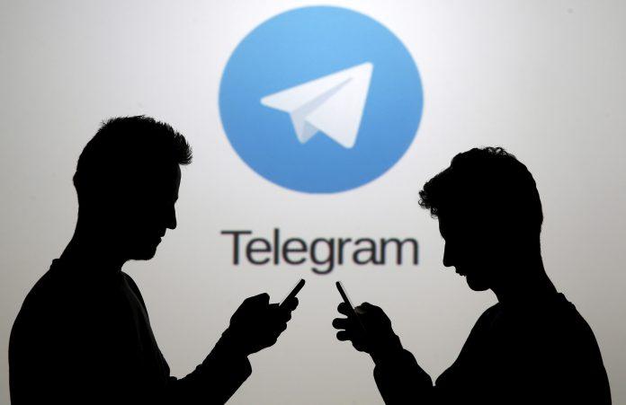telegram, blockchain, exchange